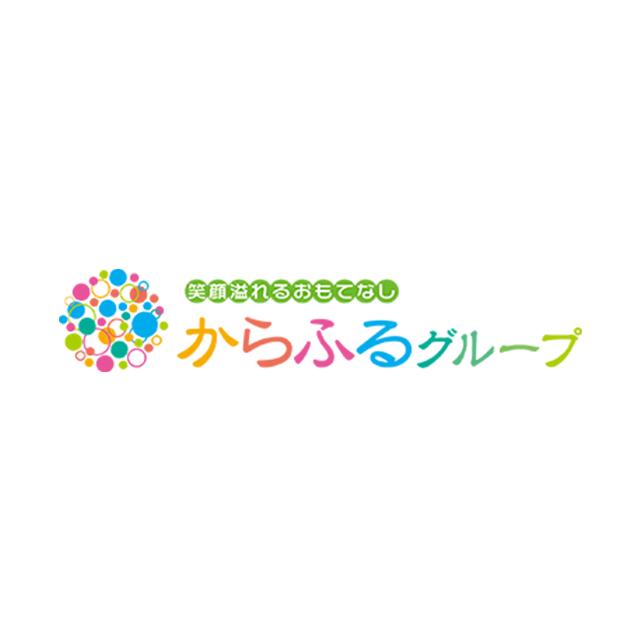からふる庭園須ヶ口駅前(令和2年10月14日オープン予定)